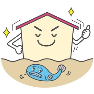 地震に強い家の写真素材 [FYI00210452]