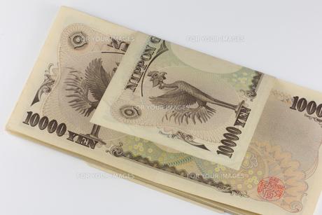 一万円札の写真素材 [FYI00210754]