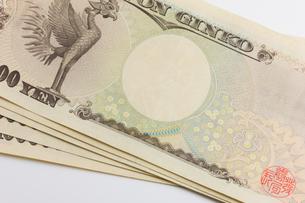 一万円札の写真素材 [FYI00210766]