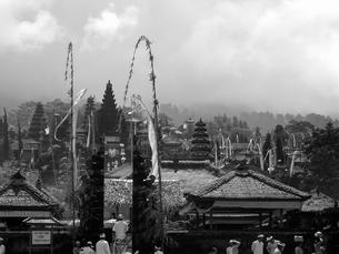 べサキ寺院の写真素材 [FYI00212972]