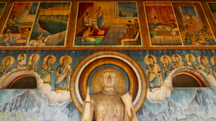 ルワンウェリ・サーヤの仏堂の写真素材 [FYI00213023]
