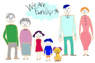We are familyの写真素材 [FYI00213395]