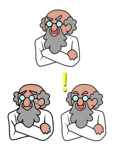3つの表情の博士の写真素材 [FYI00216121]