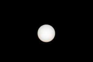 太陽の写真素材 [FYI00216658]
