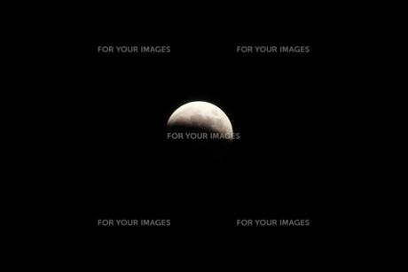 皆既月食の写真素材 [FYI00217993]