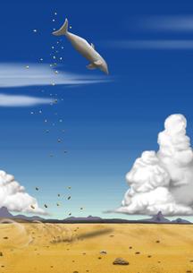イルカの空想イラストの写真素材 [FYI00219972]
