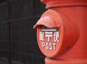 郵便ポストの写真素材 [FYI00222565]