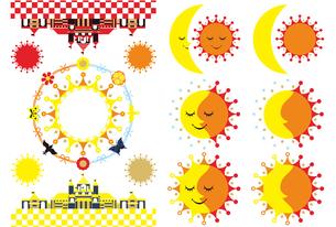 カットイラストデザイン素材集(月と太陽とキャッスル)カラフルの写真素材 [FYI00224459]