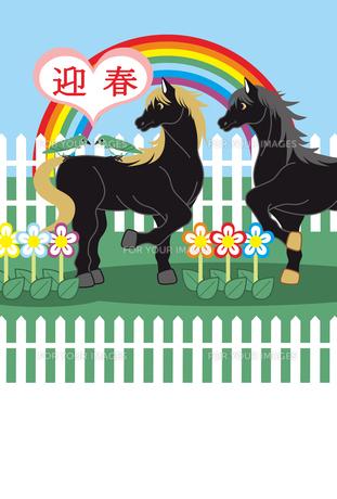 2014年午年完成年賀状テンプレート(馬と鶯のカップルと虹)迎春の写真素材 [FYI00224460]