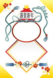 2014年午年完成年賀状テンプレート(瓢箪と紐の枠謹賀新年)の写真素材 [FYI00224462]