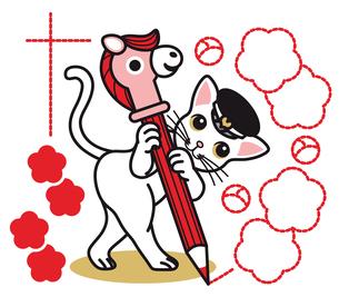 2014年午年年賀状用イラスト素材(白猫と赤鉛筆と馬のえんぴつキャップ)キャラクターの写真素材 [FYI00224464]