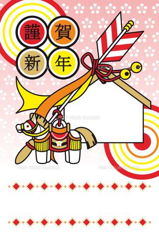 2014年午年完成年賀状テンプレート(破魔矢と的と絵馬と飾り馬人形の謹賀新年)の写真素材 [FYI00224466]