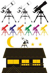 「天体観測/天体望遠鏡/シルエット」イラスト素材集の写真素材 [FYI00224499]