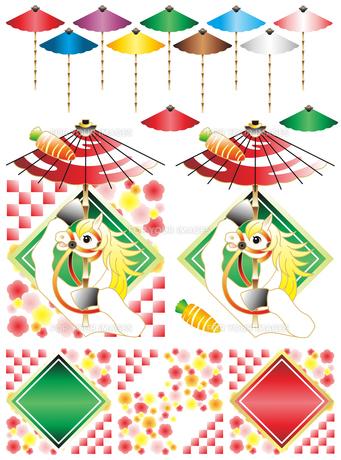 2014年午年年賀状用イラスト素材(傘回し白馬キャラクターと和傘)カラフルグラデーションの写真素材 [FYI00224518]