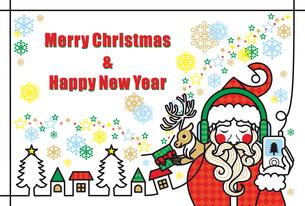 クリスマスカード用イラスト「音楽を聴くサンタクロースとトナカイのプレゼント」Merry Christmas and Happy New Yearの写真素材 [FYI00224527]