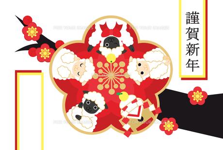 2015年未年完成年賀状テンプレート(梅と鏡餅と羊の子たち和風)謹賀新年の写真素材 [FYI00224536]