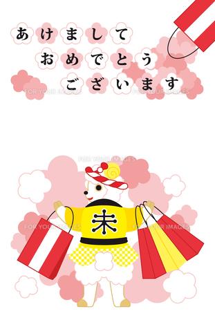 2015年未年完成年賀状テンプレート(はっぴを着た羊のキャラクターと福袋と梅の花)あけましておめでとうございますの写真素材 [FYI00224537]
