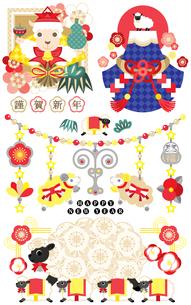 2015年未年年賀状用イラストカットデザイン素材集(瓢箪から独楽・富士山頂・羊飾り・親子)の写真素材 [FYI00224543]