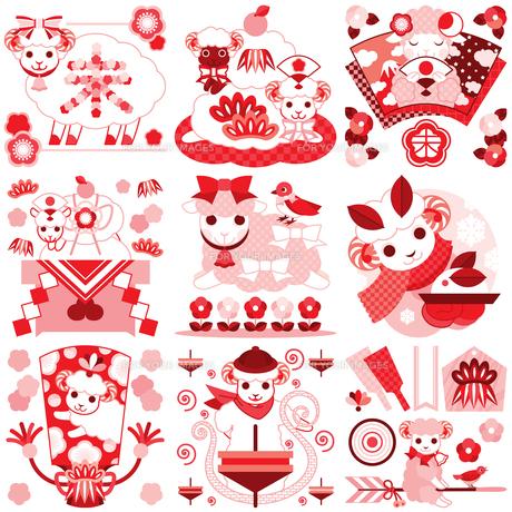 2015年未年年賀状用イラストカットデザイン素材集(縁起物とひつじのキャラクター)赤ピンク系9点 の写真素材 [FYI00224544]