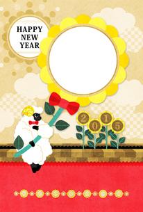 2015年未年完成年賀状テンプレート「向日葵と羊HAPPYNEWYEAR」の写真素材 [FYI00224555]