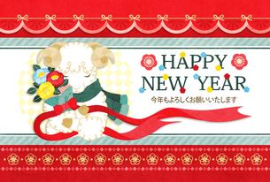 2015年未年完成年賀状テンプレート「マフラー羊と花束HAPPYNEWYEAR」の写真素材 [FYI00224560]