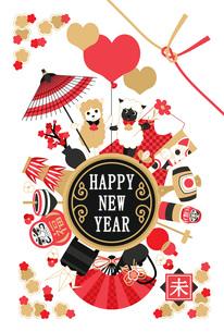 2015年未年完成年賀状テンプレート「和風羊のカップルと縁起物HAPPYNEWYEAR」おめでたい配色の写真素材 [FYI00224564]