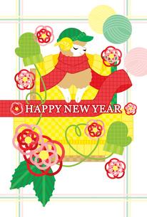 2015年未年完成年賀状テンプレート「毛糸手編みあったか2015」HAPPYNEWYEARの写真素材 [FYI00224566]