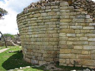 クエラップ遺跡(ペルー)の大神殿(部分)の写真素材 [FYI00225516]