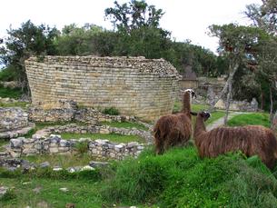 クエラップ遺跡(ペルー)の大神殿の写真素材 [FYI00225527]
