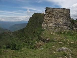 クエラップ遺跡(ペルー)の見張り台の写真素材 [FYI00225541]