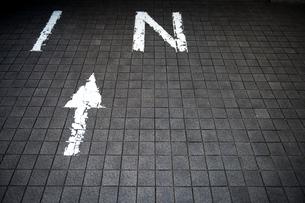 駐車場の入口サインの写真素材 [FYI00226482]