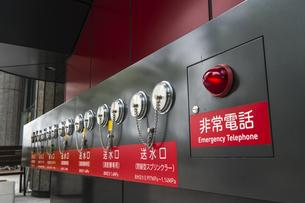 屋外消火栓の写真素材 [FYI00226566]