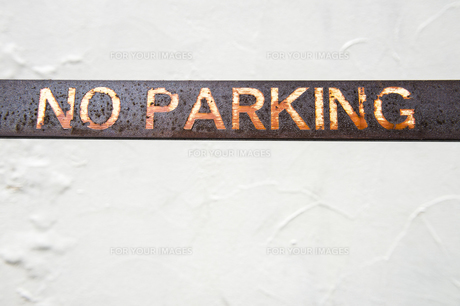 NO PARKINGの素材 [FYI00226572]