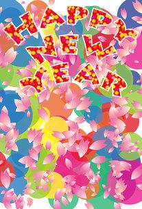 新年ポスターの写真素材 [FYI00226634]