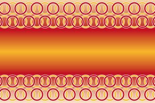 オレンジの壁紙の写真素材 [FYI00226821]