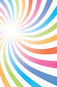 背景素材壁紙(虹の写真素材 [FYI00226919]