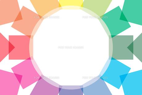 背景素材壁紙 (虹色の写真素材 [FYI00227053]