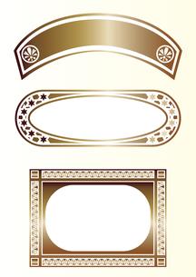アールデコのフレームの素材 [FYI00227136]