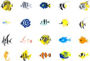 20個の魚のアイコンの写真素材 [FYI00228105]