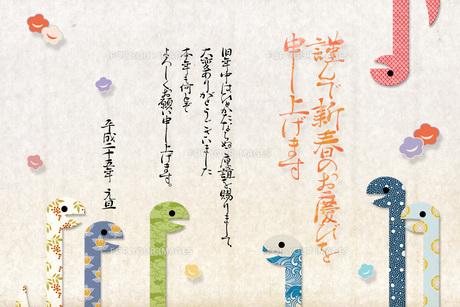 巳年 年賀 ヘビの写真素材 [FYI00228198]