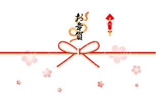 2013年 巳年 年賀 熨斗 梅柄 ヘビ の写真素材 [FYI00228214]