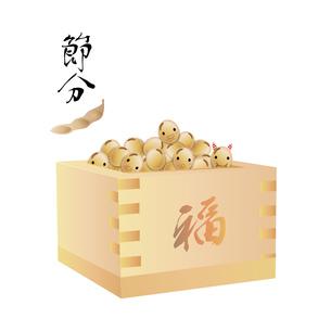 かわいい節分の升入り豆の写真素材 [FYI00228238]