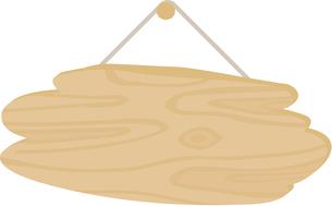 木のドアプレートの写真素材 [FYI00228371]