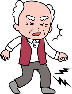 膝が痛いおじいさんの写真素材 [FYI00228375]