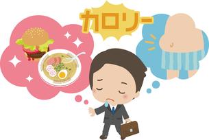 食欲と健康の間で葛藤するビジネスマンの写真素材 [FYI00228393]