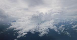 雲海の写真素材 [FYI00228424]