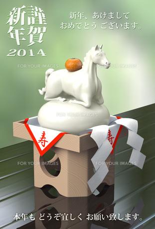 白馬鏡餅(写実調・文字入り)の写真素材 [FYI00228471]