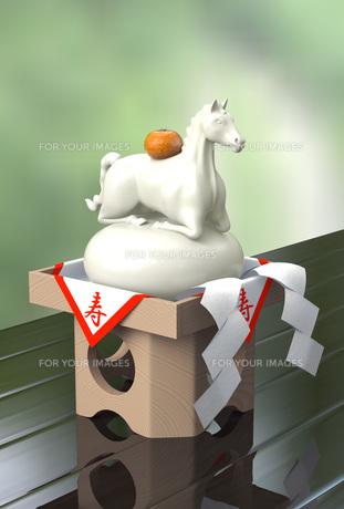 白馬鏡餅(写実調・文字無し)の写真素材 [FYI00228473]