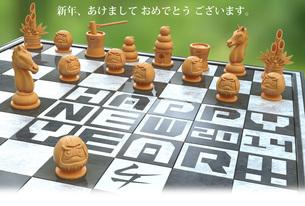 和風チェス(フォーマル)の写真素材 [FYI00228475]