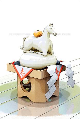 白馬鏡餅(イラスト調・文字無し)の写真素材 [FYI00228477]